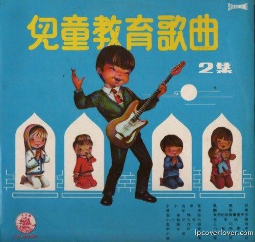 guitar-kid-500x475