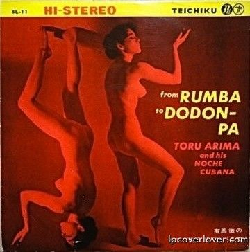 rumba1