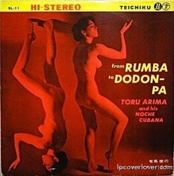 rumba1